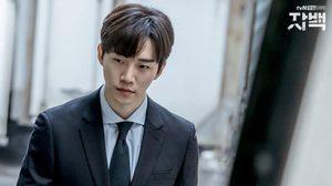 เรื่องย่อซีรีส์เกาหลี Confession