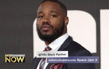 ผู้กำกับ Black Panther ลงชื่อร่วมเป็นผู้สร้างภาคต่อ Space Jam 2