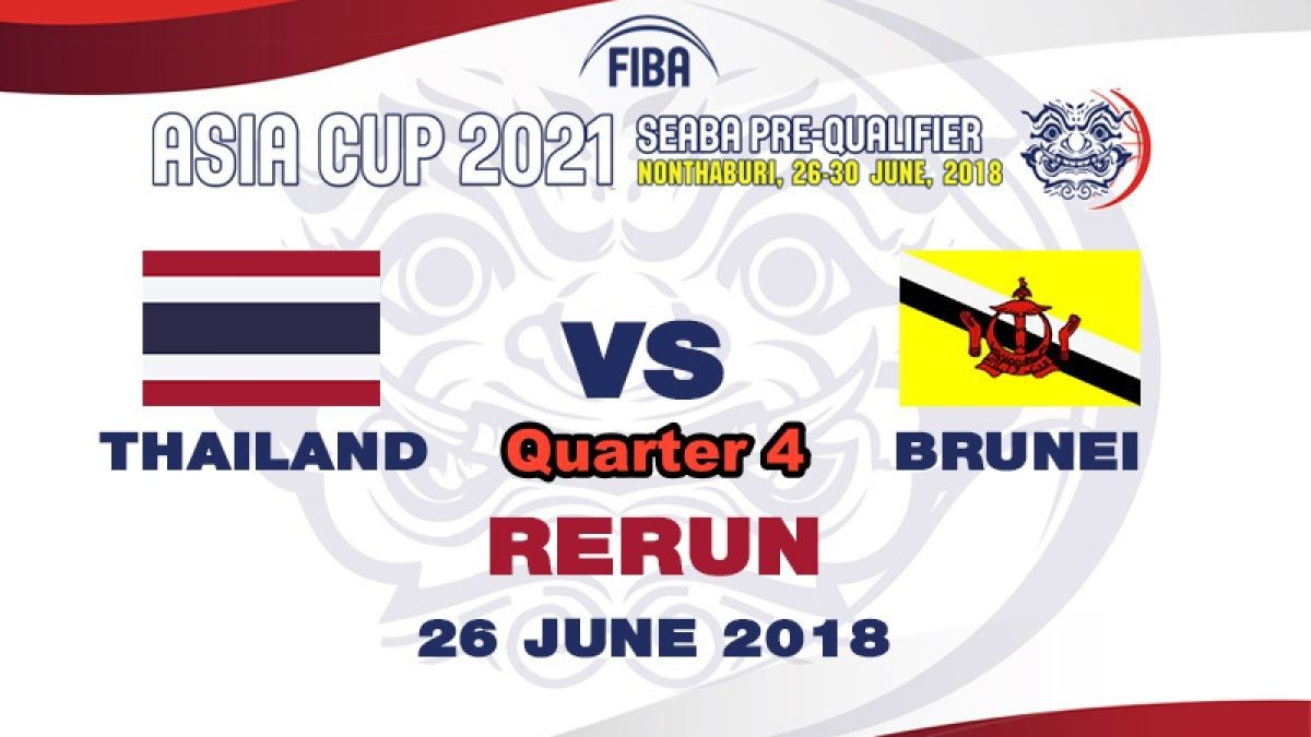 Q4 บาสเกตบอล FIBA ASIA CUP 2021 SEABA PRE-QUALIFIER : Thailand  VS  Brunei  (26 June 2018)
