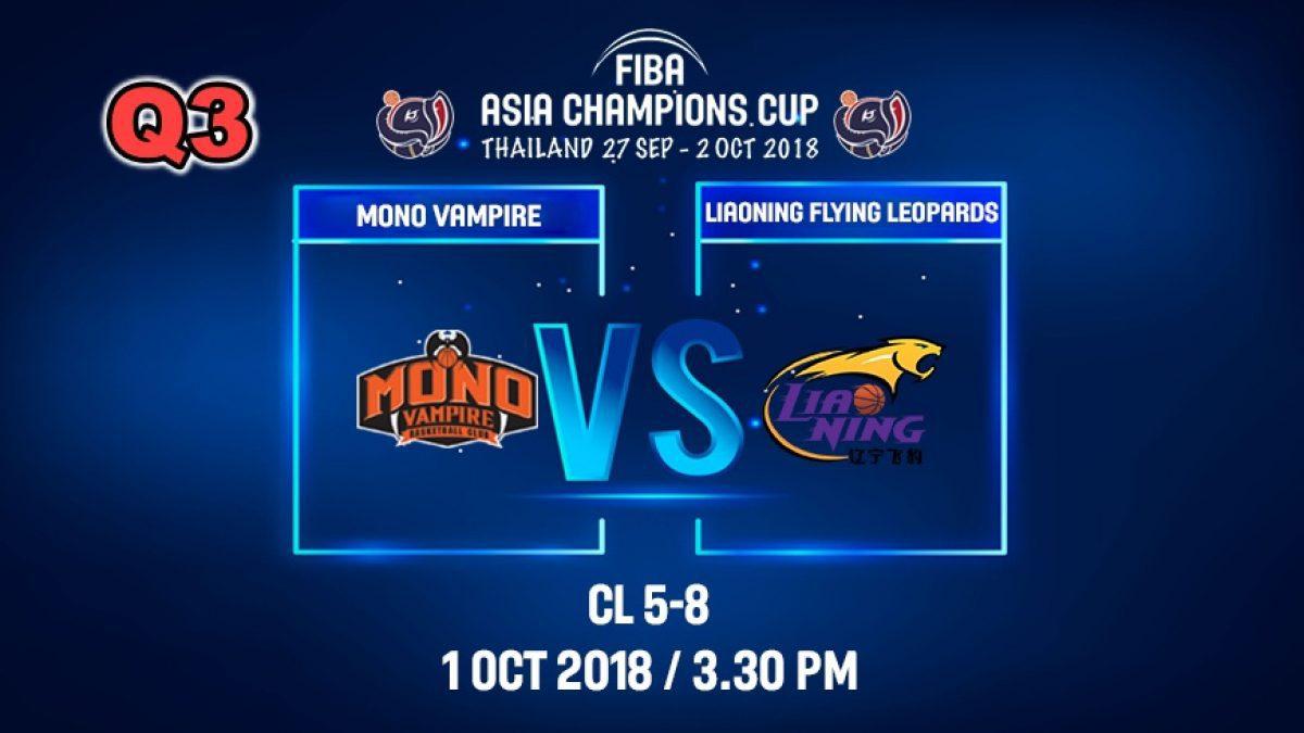 Q3 FIBA  Asia Champions Cup 2018 :5th-8th: Mono Vampire (THA) VS Liaoning Flying (CHN) 1 Oct 2018