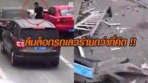เตือนล็อครถทุกครั้ง หญิงโดนคนสติไม่ดีบุกรถกลางสี่แยก ซิ่งหนีชนพังยับ