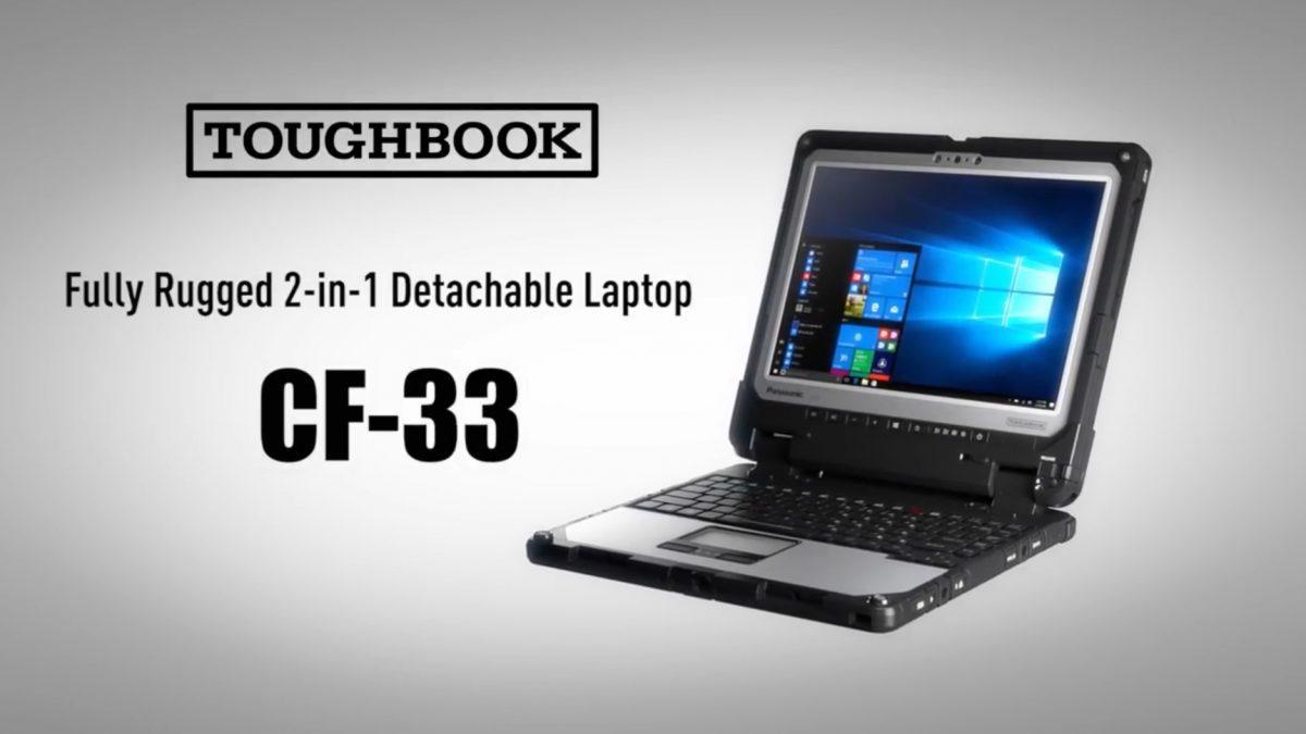 Panasonic Toughbook CF-33 แล็ปท็อปสายลุย กันกระแทก กันน้ำ กันฝุ่น