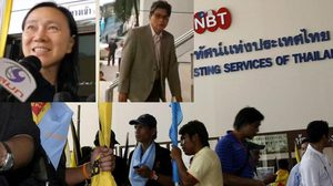 ศาลสั่งคุก ไม่รอลงอาญา 5 แกนนำพันธมิตร คดีบุก NBT ล้มรัฐบาลสมัคร ปี2551