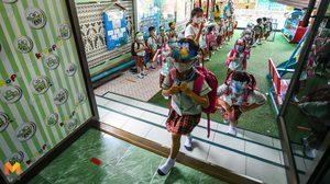บรรยากาศเปิดเรียนวันแรก โรงเรียนอนุบาลแบบ New Normal