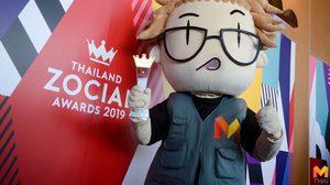 อีกหนึ่งความภาคภูมิใจ! 'MThai' คว้ารางวัล 'ผู้ทรงอิทธิพลบน Twitter'