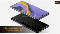 ยืนยันจากฝั่งเกาหลี Samsung Galaxy A51 จะมีแบตเตอรี่ 4,000 mAh