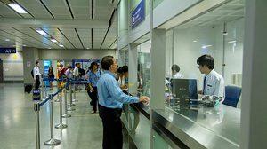 MRT ประกาศปรับอัตราค่าโดยสารใหม่ รถไฟฟ้าสายสีน้ำเงิน
