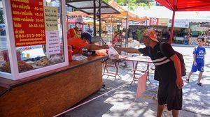 คนไทยไม่ทิ้งกัน ข้าวมันไก่โอชิน ให้ ปชช. กินฟรีช่วงไวรัสโควิด-19 ระบาด