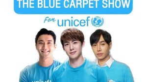 ชีวอน, นิชคุณ, เป๊ก เตรียมนำทีมศิลปินร่วมงาน The Blue Carpet Show for UNICEF