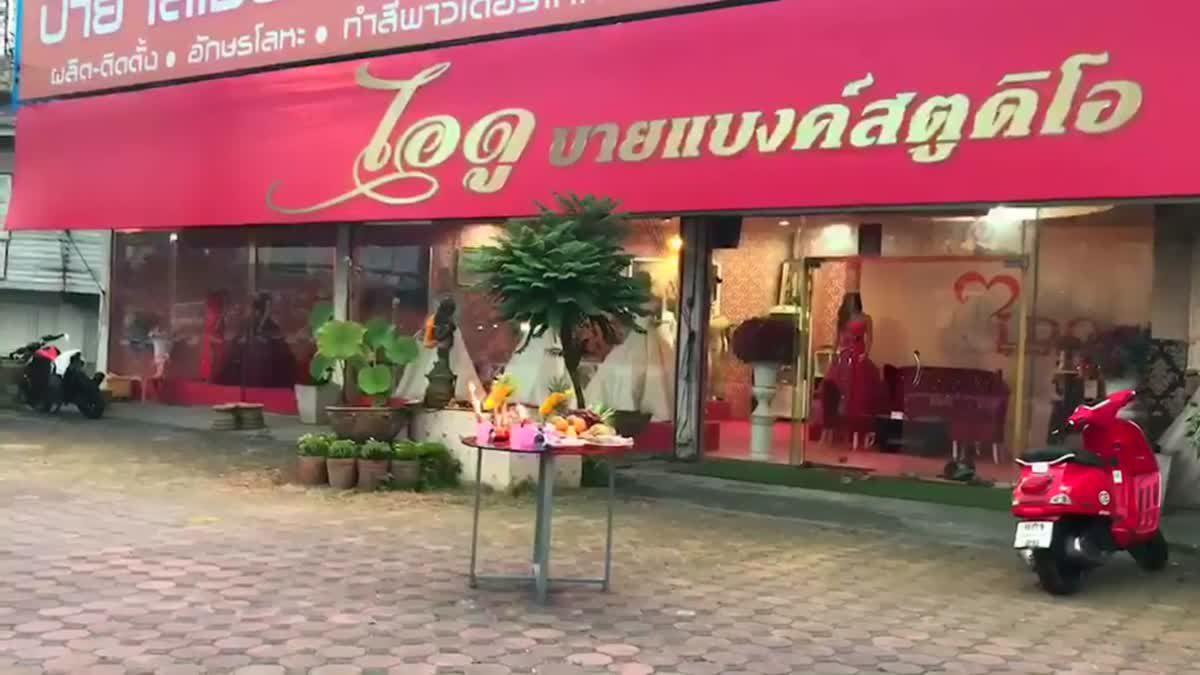 ชาวไทยเชื้อสายจีนปากน้ำโพ ตั้งเครื่องเซ่นไว้ รับโชคตรุษจีน