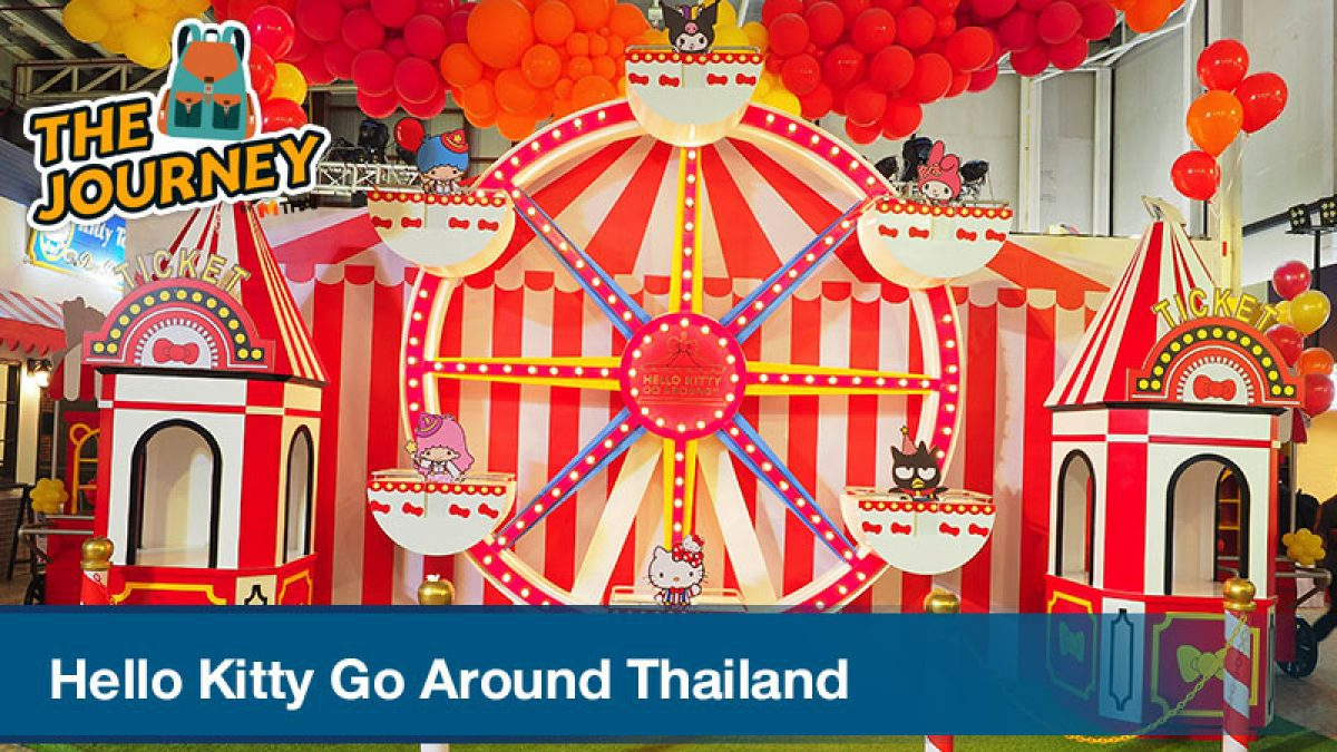Hello Kitty Go Around Thailand @Donki Mall Thonglor