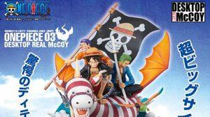 One Piece มาอัพเดตของสะสมออกใหม่จากวันพีช