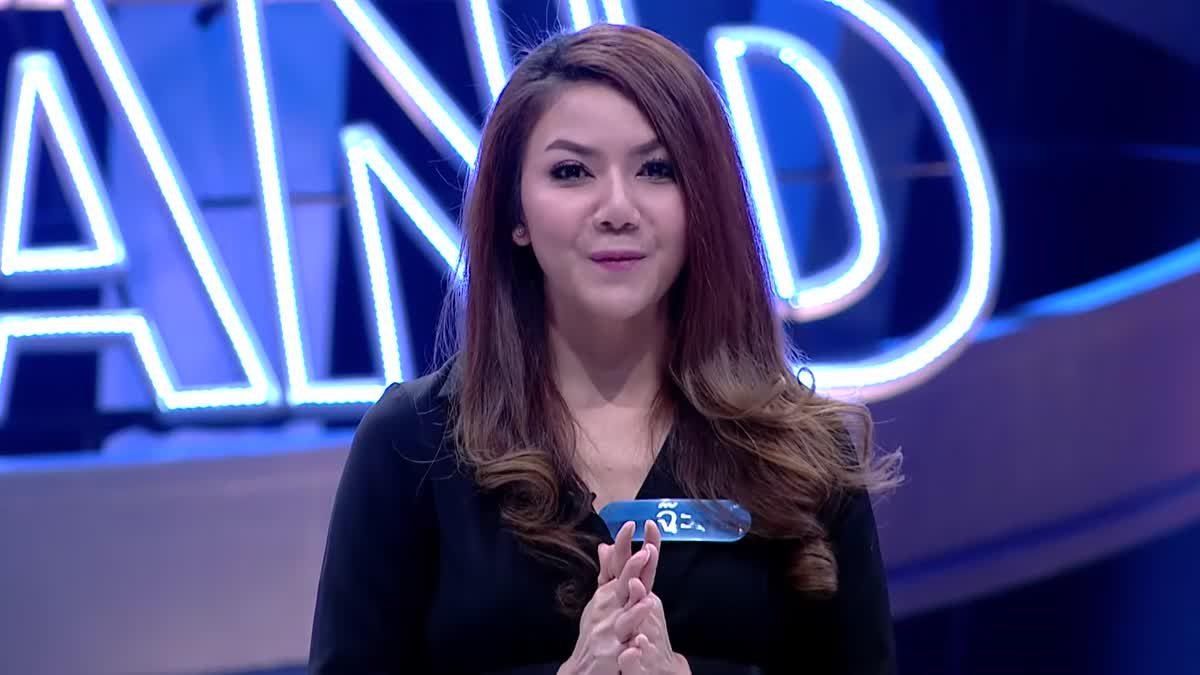 รายการ ตกสิบหยิบล้าน Still Standing Thailand - 15 กุมภาพันธ์ 60 [FULL]