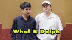 """""""รอให้เธอบอก"""" เพลงช้าเพลงแรกในชีวิต จาก 'Whal & Dolph'"""