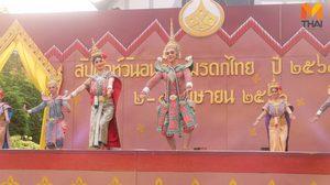 ถูกใจออเจ้า ! กรมศิลปากรเปิดให้ประชาชนที่แต่งกายด้วยชุดไทย เข้าชมโบราณสถานที่ขึ้นทะเบียนแล้ว