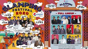 """แคมป์ปิ้งสุดเก๋+กิจกรรมบันเทิง """"Pepsi Presents Glamping Festival 2020""""ที่สุดไลฟ์สไตล์เฟสติวัลที่หัวหิน"""