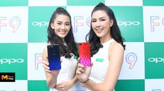 เปิดตัว OPPO F9 ในประเทศไทย สมาร์ทโฟนใหม่ดีไซน์ล้ำ สเปคแรง