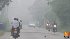 อุตุฯ เผย เหนือยังคงมีอากาศหนาว ใต้มีฝนเพิ่มขึ้น กทม.ฝนฟ้าคะนองบางแห่ง