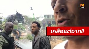 วิน ดีเซล ถ่ายคลิปเผยให้เห็นซากพังจากกองถ่ายหนัง Fast 9 นักแสดงใส่เกราะถืออาวุธพร้อมลุย