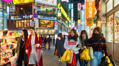 คำศัพท์ภาษาเกาหลี หมวด shopping