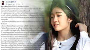 เจนนิษฐ์ BNK48 แจงละเอียด! หลังโพสเตือนรุ่น2 ใช้ภาษาไทยผิด