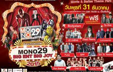 Mono29 Big Ent Big Joy Countdown 2015