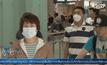 คืบหน้าการระบาดของไวรัสเมอร์สในเกาหลีใต้