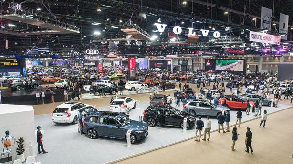 MotorShow2021