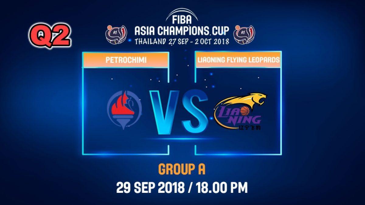 Q2 FIBA  Asia Champions Cup 2018 : Petrochimi (IRI) VS Liaoning Flying (CHN)  29 Sep 2018