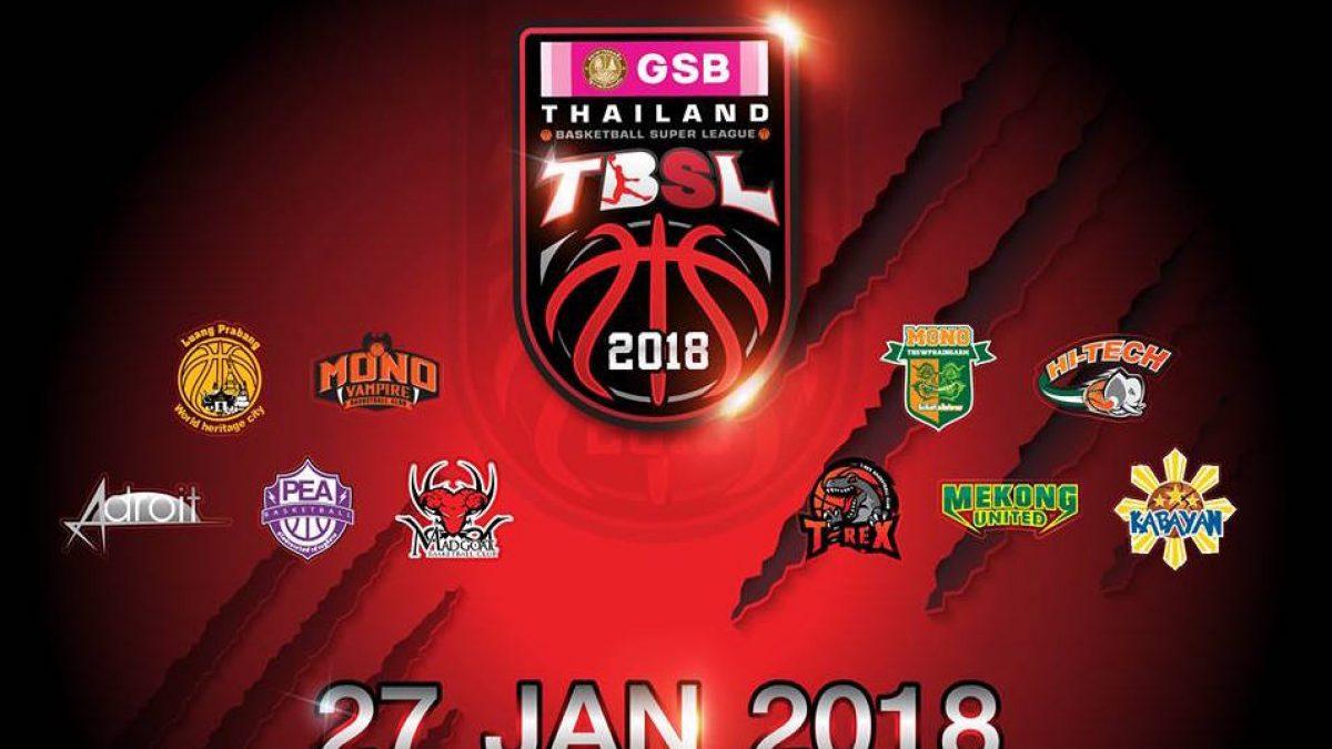 กลับมาพร้อมความยิ่งใหญ่อีกครั้ง GSB TBSL 2018