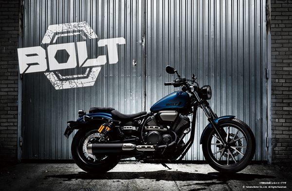 Yamaha BOLT