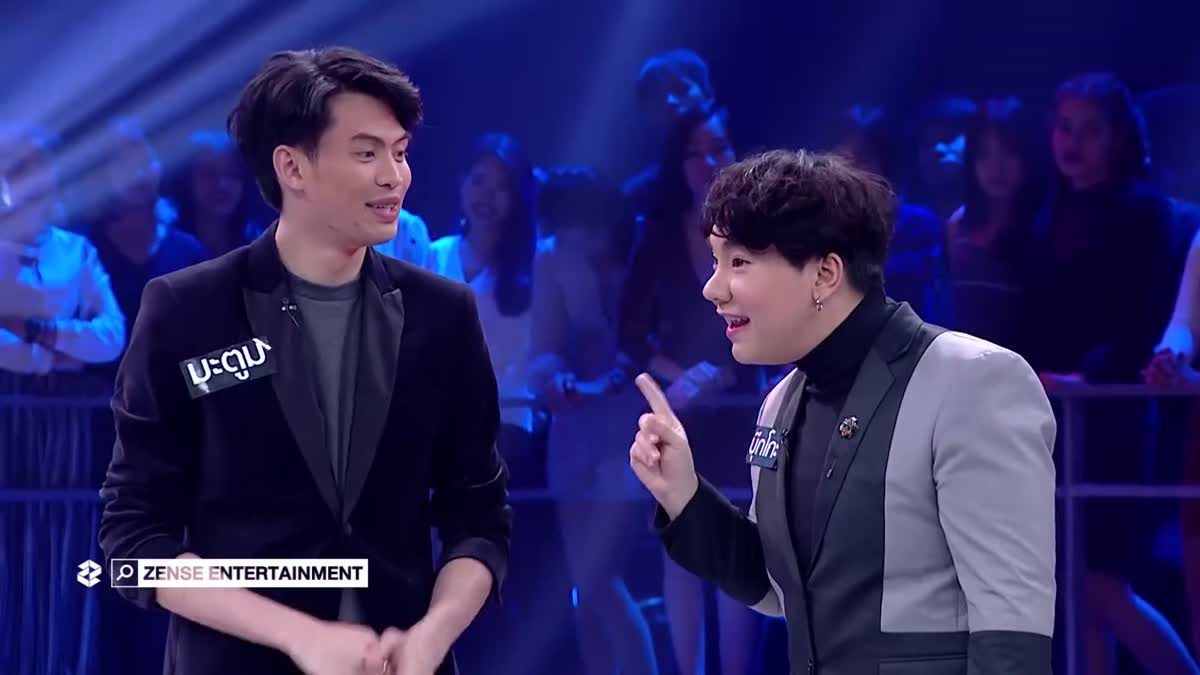 บุ๊คโกะ - มะตูม เอาเงินไปทำอะไร - The Money Drop Thailand