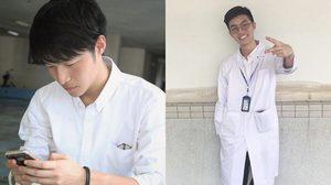 โตเป็นหนุ่มแล้ว น้องมิณทร์ ยงสุวิมล ว่าที่คุณหมอ มหาวิทยาลัยมหิดล