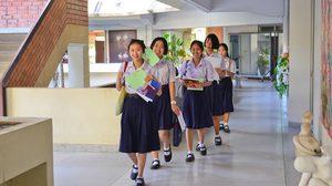 นักเรียนจากทั่วประเทศ กว่า 5,000 คน แห่สอบสัมภาษณ์เข้า ม.มหาสารคาม TCAS รอบ 1