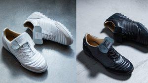 adidas เปิดตัว Mundial Team Modern Craft เผยความโดดเด่นมากที่สุดแห่งศตวรรษที่ 21