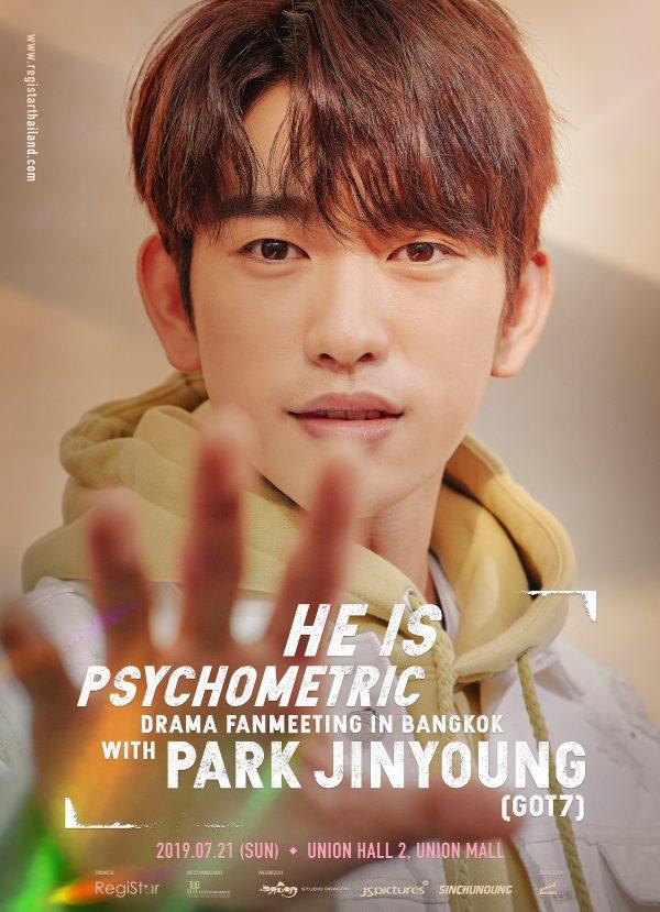 He is Psychometric - Drama Fanmeeting in Bangkok with JINYOUNG(GOT7)