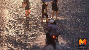 ประเทศไทยมีฝนฟ้าคะนองต่อเนื่อง และมีฝนตกหนักบางพื้นที่