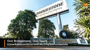 One Bridgestone, One Team รวมพลังส่งมอบคุณภาพฝ่าฟันวิกฤติอย่างปลอดภัย