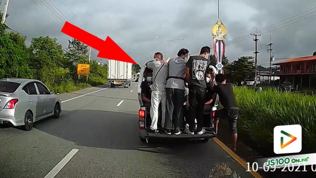 อยู่ขวาแต่จอดรถส่งคน ถ้าคันหลังเบรคไม่ทันทำไงเนี่ย! (10/09/2021)
