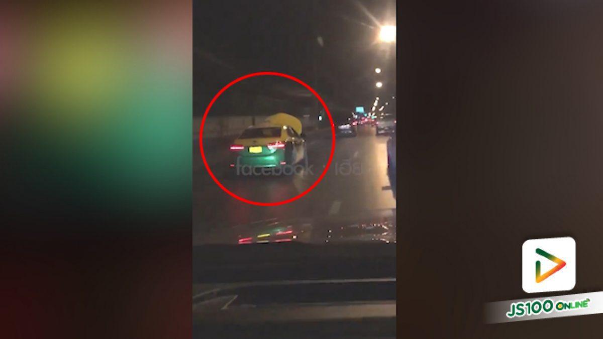 คลิปแท็กซี่ฝากระโปรงระหว่างขับรถบนถนน (245-06-62)