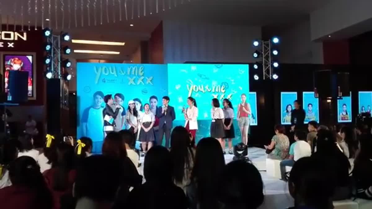 LIVE บรรยากาศงานเปิดตัวรอบปฐมทัศน์ภาพยนตร์ไทย you & me XXX