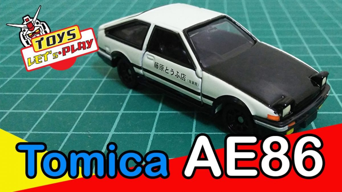 [REVIEW]Tomica AE86 รถส่งเต้าหู้ในตำนาน จาก Initial D