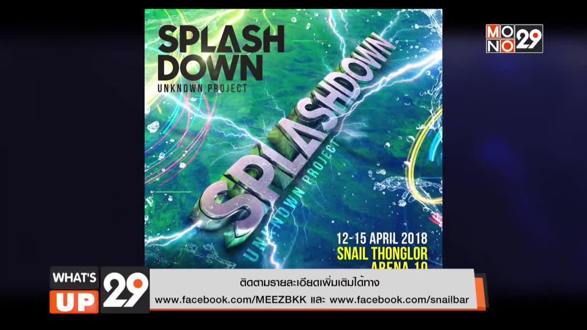"""เตรียมมันส์ให้ชุ่มฉ่ำกับ """"Splash Down 2018"""" 12-15 เม.ย.นี้"""