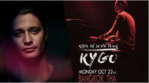 แฟนเพลง EDM มีเฮ! Kygo ประกาศจัดคอนเสิร์ตครั้งแรกในไทย