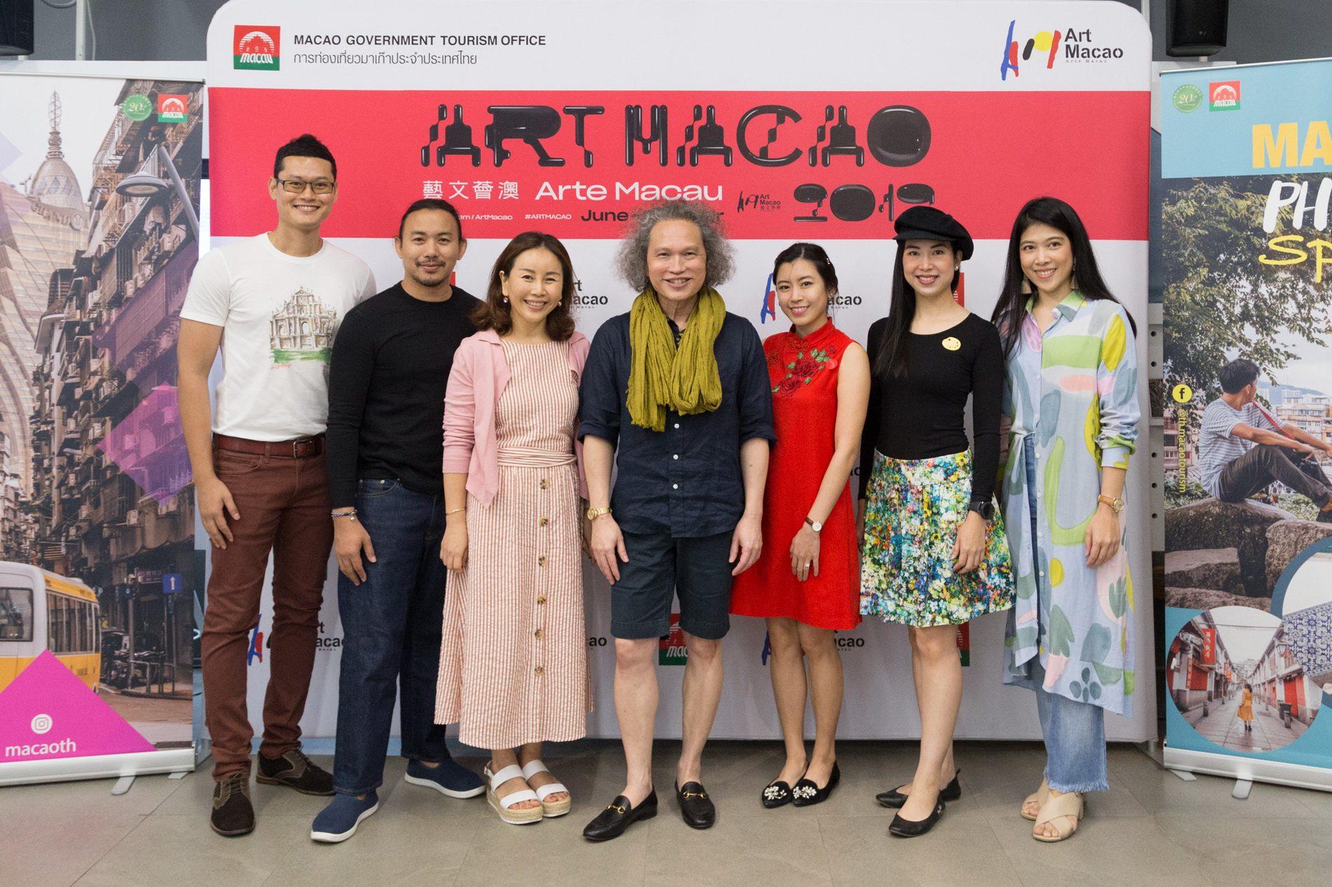 """การท่องเที่ยวมาเก๊า จัดกิจกรรม """"Art Macao Workshop"""" เชิญศิลปินต้นแบบ """"ครูโต ม.ล.จิราธร"""" ถ่ายทอดงานศิลป์ ผ่านลายเส้นสุดอาร์ต"""