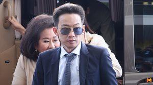 รอด!! ศาลยกฟ้อง 'โอ๊ค พานทองแท้' คดีทุจริตกรุงไทย