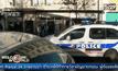 ตำรวจฝรั่งเศสสังหารชายต้องสงสัยก่อเหตุระเบิด