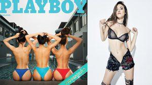 มาลี สาวเบลเยี่ยมมากเสน่ห์เผยความเซ็กซี่บนปกนิตยสาร PLAYBOY เดือนมีนาคม