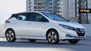 Nissan อเมริกาเปิดราคา 2019 Nissan Leaf Plus เริ่มต้นแค่ 1.18ล้านบาท