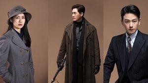 เรื่องย่อซีรีส์เกาหลี Different Dreams